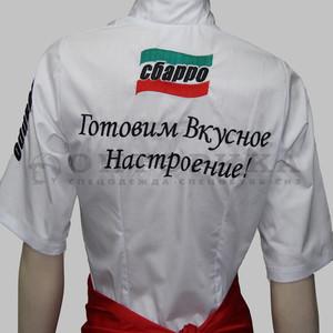 """Рубашка с логотипом """"Сбарро"""""""