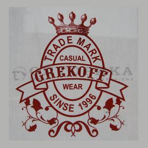 """Логотип шелкография """"Греков"""""""