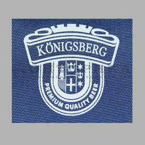"""Логотип шелкография """"Кёнингсберг"""""""