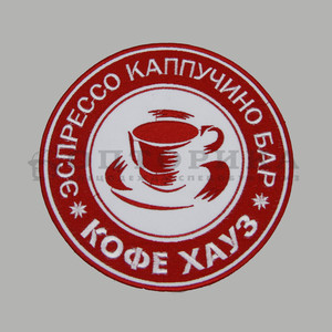 "Логотип вышивка ""Кофе Хауз"""
