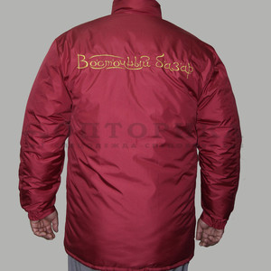 """Куртка утепленная с логотипом вышивка """"Восточный базар"""""""