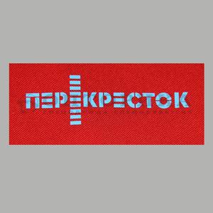 "Логотип шелкография ""Перекресток"""