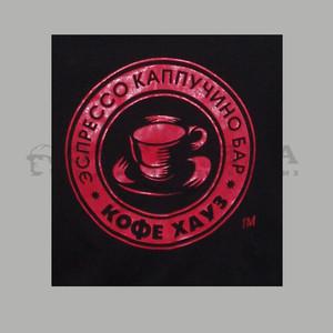 """Логотип шелкография """"Кофе Хауз"""""""